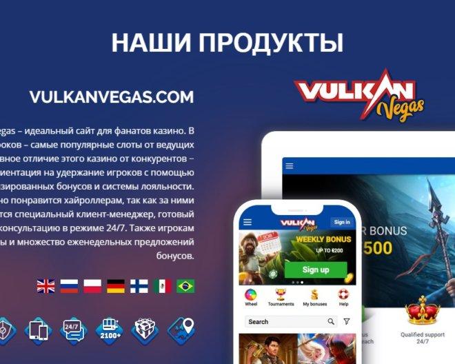Вебмастера для онлайн казино 3 игра играть онлайн покер