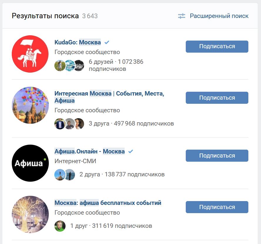 сбор целевой аудитории вконтакте через сервис