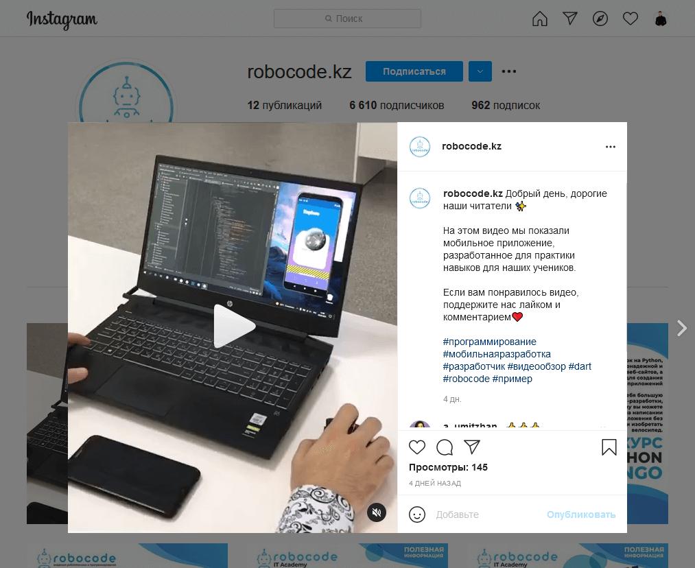 видеобзор в инстаграм