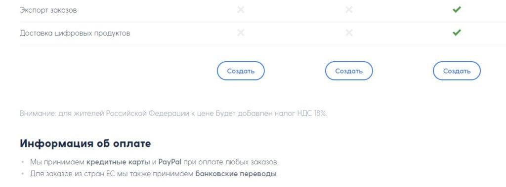 Mozello конструктор сайтов возможности тарифов