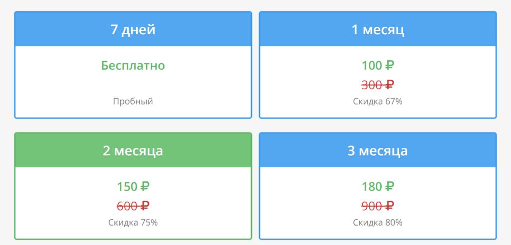 postingram сервис автопостинга в инстаграм стоимость